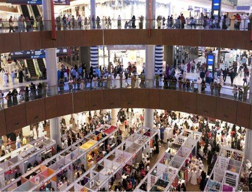 Ihram Kids For Sale Dubai: Top 10 Things You Should Do In Dubai
